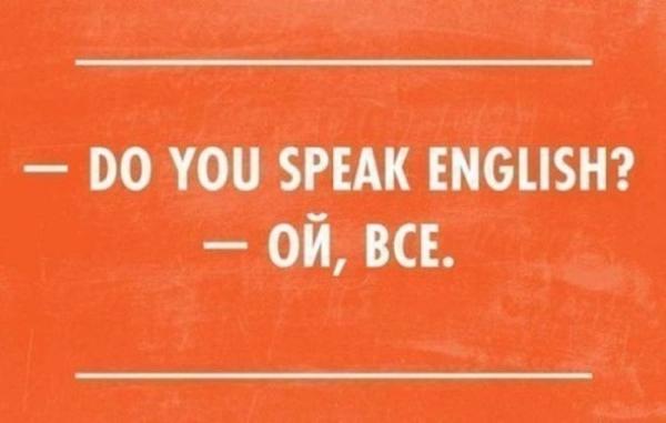 НАБОР ГРУППЫ английского языка