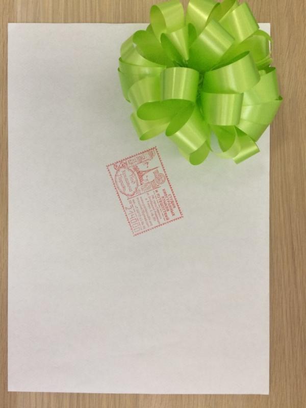 Оригинальный сюрприз — подарочный сертификат