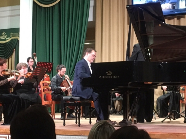 Концерт Гранта Айрапетяна