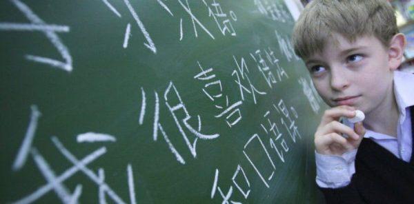 Китайский язык для школьников