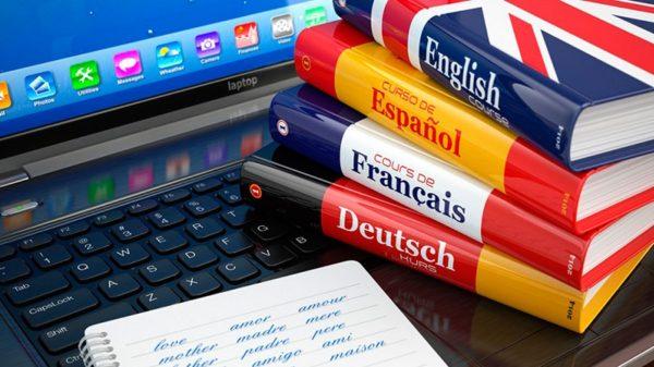 Запись в группы по изучению иностранных языков для взрослых