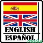 Итальянский, испанский, французский и японский языки на английском