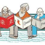 Преподавание иностранного разговорного языка взрослым в группах