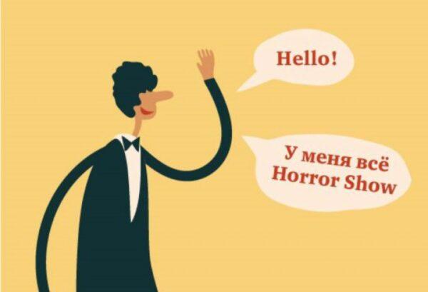 Наши преподаватели иностранных языков