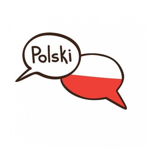 Польский язык в Смоленске