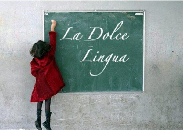 """Итальянский язык в студии иностранных языков и путешествий """"Под крышами Парижа"""""""