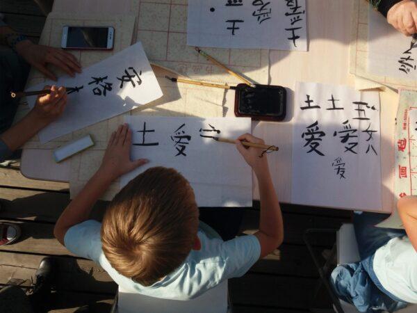 Китайский язык для детей в Смоленске